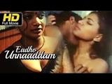 Yetho Unnidam | Anu Jaiswal | Kalpana | Sindhu Priya | Lalitha | Tamil Full Movie