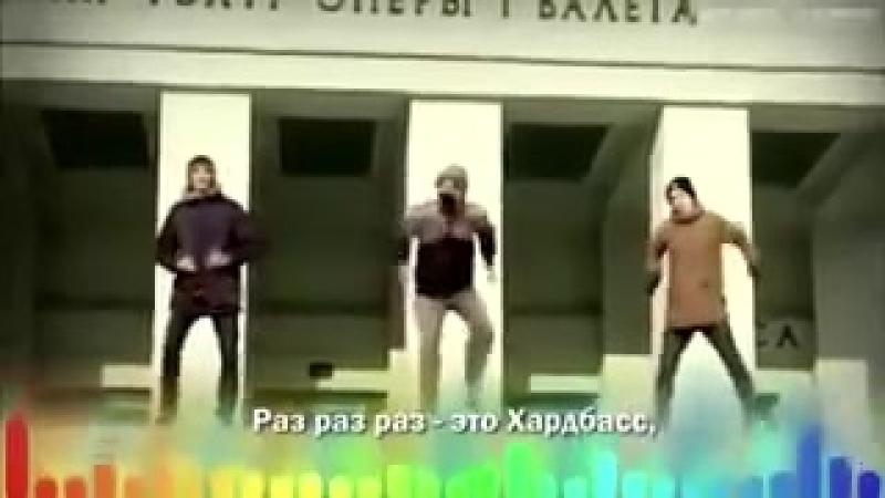 хрюшенькины сапоги мр3