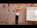 Конкурс чтецов ко Дню Победы 3-4 классы