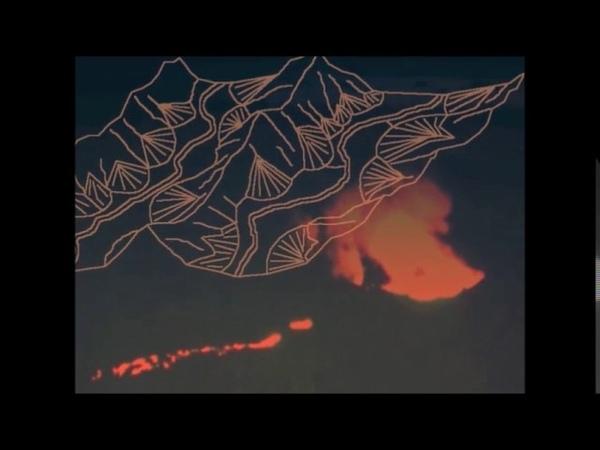 Gescu - Mexico City Edit II