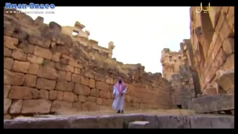 Набиль Аль Авады | Юша | Дауд часть 1