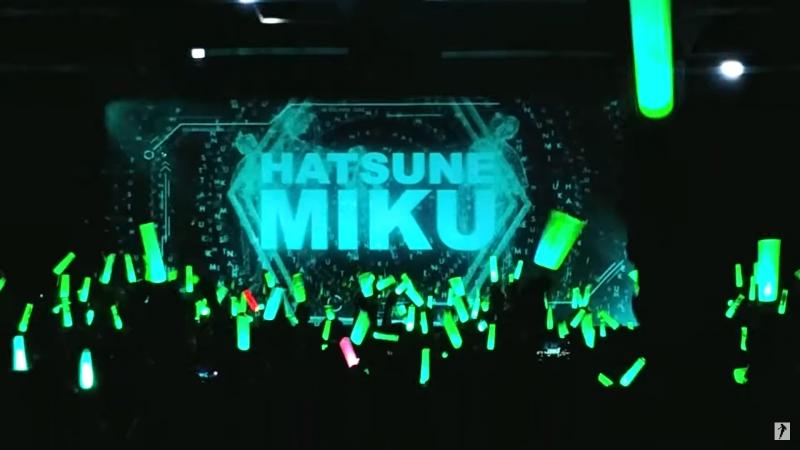 Miku Expo 2018 - Miku Miku ni Shite Ageru by ika (Concert Intro)