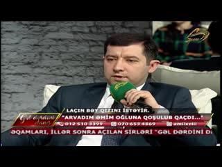 Азербайджан секс кино