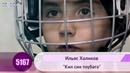 Ильяс Халиков - Кил син тэубэгэ | HD 1080p
