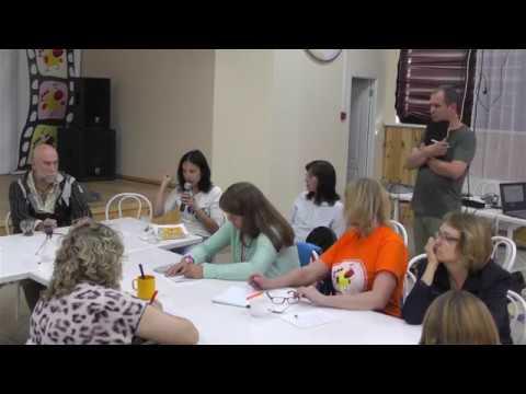 Круглый стол Практические приемы игры и упражнения с детьми разного возраста Обмен опытом