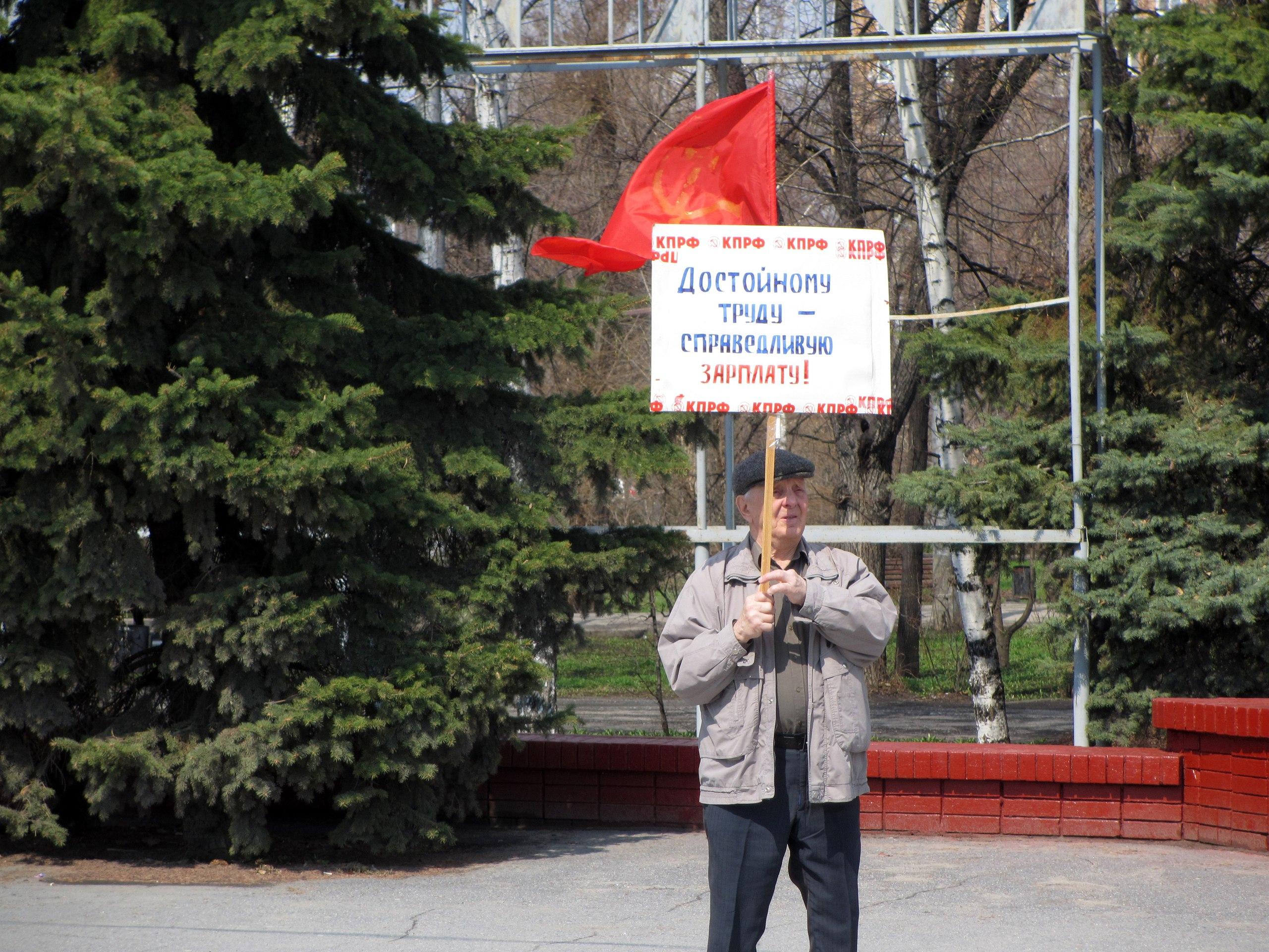 Одиночный пикет Сызрань 1 мая 2018
