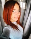 Екатерина Кудряшова фото #49