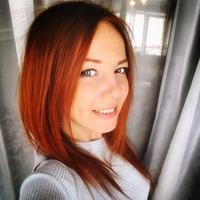 Екатерина Кудряшова фото