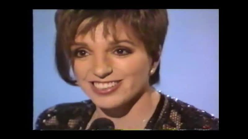 Losing My Mind - Liza Minnelli Pet Shop Boys