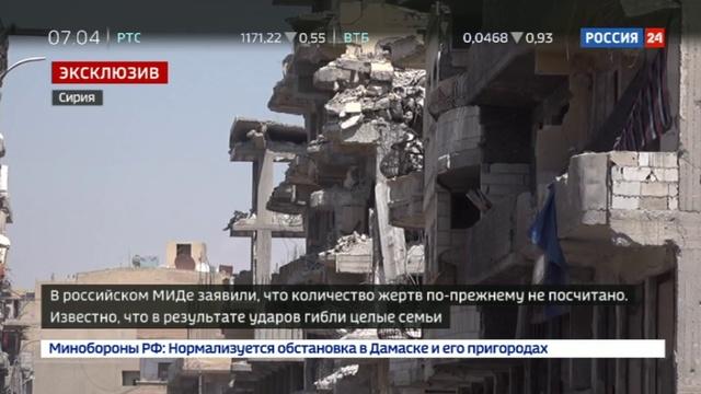 Новости на Россия 24 • Сирия: разгромленная американцами Ракка возвращается к жизни