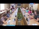 ГТРК СЛАВИЯ Вести Великий Новгород 17 07 18