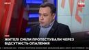 Кашко децентрализация в Украине происходит в извращенном виде 13.11.18