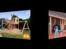 Строительство игровых площадок и домиков