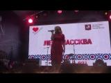 Лера Массква(#ДобраяМосква2018,#ТрубнаяПлощадь,#ЯлюблюМоскву#871Москва)