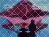 Neon Genesis Evangelion Евангелион - 3 серия