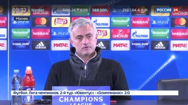 Новости на Россия 24 • Тренер ЦСКА Гончаренко: Манчестер подтвердил свой высокий уровень