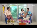 |180806| Ravi @ MBC SectionTV Entertainment Reports