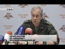 Эдуард Басурин о ситуации в ДНР на 21.09.18. Актуально