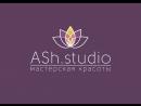 ASh.studio отзыв Светланы