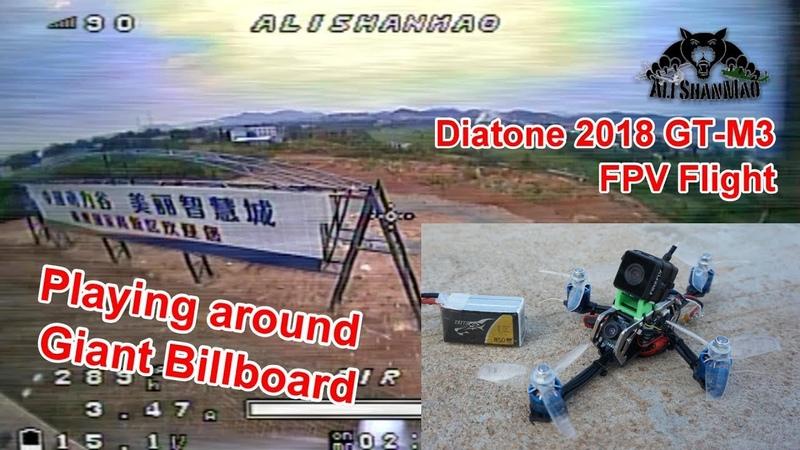 Playing Around A Giant Billboard Diatone 2018 GT-M3 Crucifix FPV Racing Drone