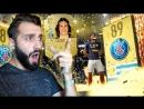ОГРОМНЫЙ ПАК ОПЕНИНГ В ФИФА 19