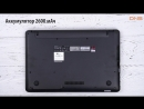 Распаковка ASUS VivoBook Max X541NC ⁄ Unboxing ASUS VivoBook Max X541NC