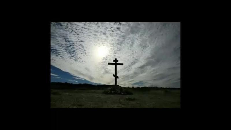 Страшный Судъ 02 Кресту Твоему Сумеетъ ли Израиль встать съ Крестомъ Господнимъ на кефире