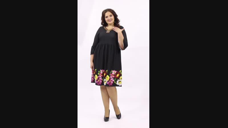 Черное платье с цветами П4-3850/1