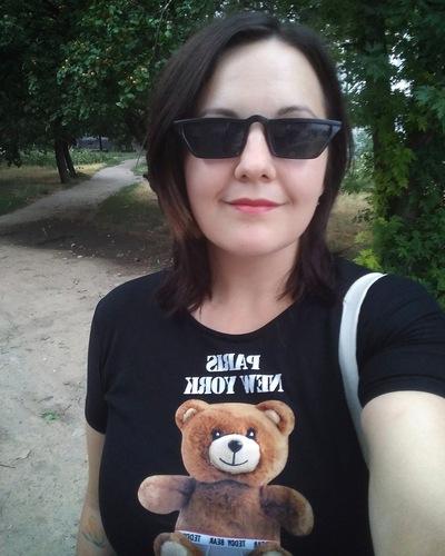 Екатерина Гнидко