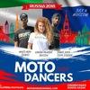 #kznMK | Танцевальные Мастер Классы | Казань