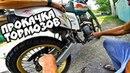 Прокачка Тормозов на Мотоцикле YAMAHA RAID 250