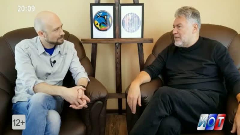Live: Ивановское общественное телевидение