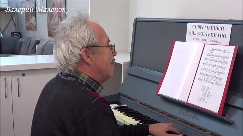 ЛЕНИН ВСЕГДА С ТОБОЙ! на фортепиано! Music! Nostalgia!