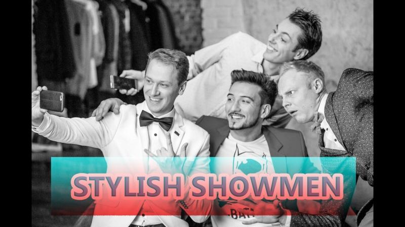 Клуб ведущих Stylish showmen