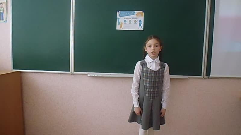 Свиридова Диана читает стихотворение С Я Маршака Урок вежливости