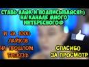 Jay Pokerman - КОМАНДА АХСУКЕР Ял, Аид, Рав, Кейн, Смейл, Хэлд, Эффект _D