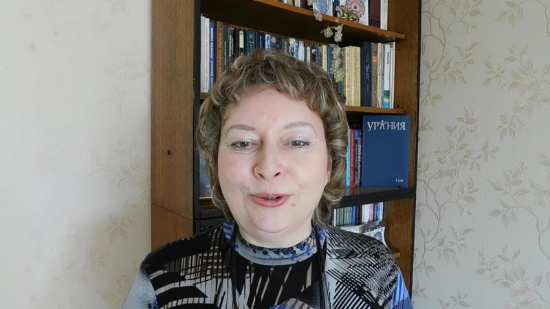 Здоровье больная тема Астролог Лариса Григорьева Подпишитесь на @club137054011 Звездные Знаки