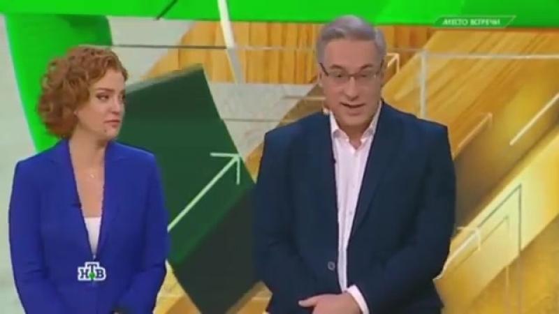 НТВ Место встречи - анекдоты