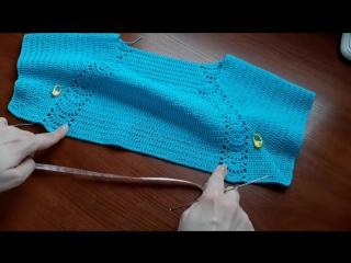 Платье крючком (голубое). Часть 3. Росток