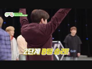 190103 EXO @ I'll Show You EXO - EXO Arcade
