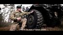 British Army Cribs   Husky   British Army