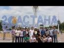 Жаңақорған жастары Астанада