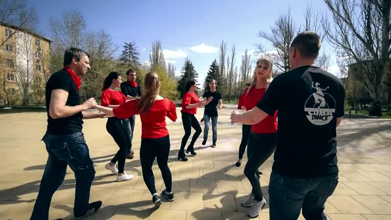 Gente de Zona - Traidora || CubaDance - Choreo Salsa by Viktoriya Lunochkina