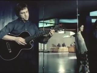 Владимир Высоцкий - Баллада об уходе в рай (1975)