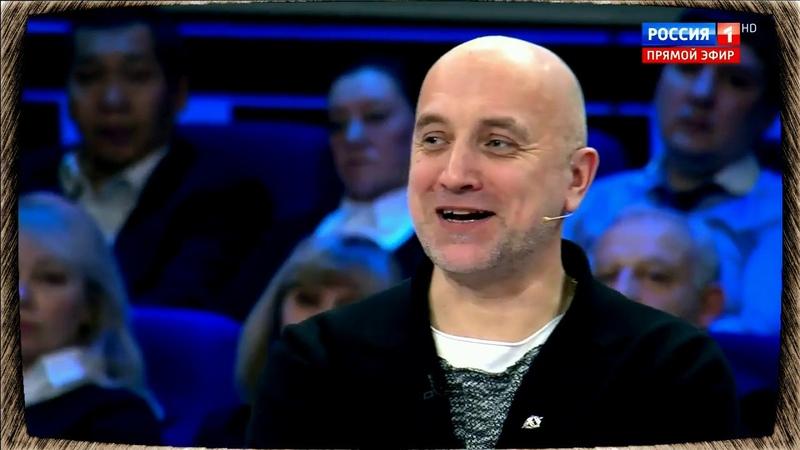 З.Прилепин и Н.Платошкин о добровольцах-антифашистах и др. (15.03.2019)