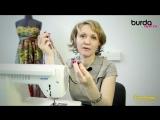 Швейная машинка. Видео урок 11 от Burda- работа с косой бейкой #2