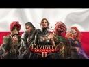Ночной_Фантом играет в Divinity: Original Sin 2