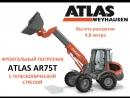 Фронтальный погрузчик ATLAS AR75T с телескопической стрелой