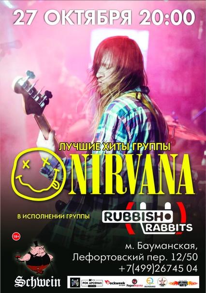 Трибьют Nirvana - Rubbish Rabbits в Швайне