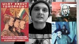 What About Tomorrow An Oral History of Russian Punk from the Soviet Era to Pussy Riot